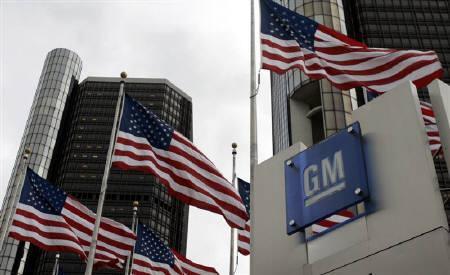 GMとクライスラーが合併交渉を再開したと報道