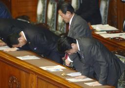 2.27 参院本会議補正予算が可決成立
