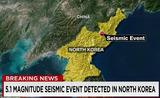 1.6 北朝鮮 水爆実験