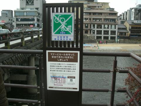 GEDC0058