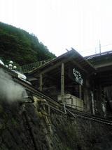 bffcd281.jpg