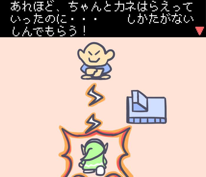 ゼルダ (ゲームキャラクター)の画像 p1_26