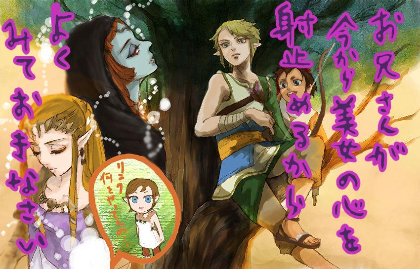 ゼルダ (ゲームキャラクター)の画像 p1_23
