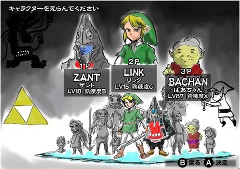 ゼルダ (ゲームキャラクター)の画像 p1_27