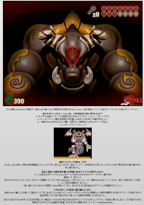 onox02
