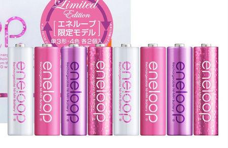 eneloop_pink_2