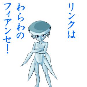 ゼルダ (ゲームキャラクター)の画像 p1_34