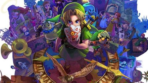 3ds_Zelda_MM3D