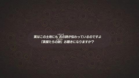 mp4_000134850