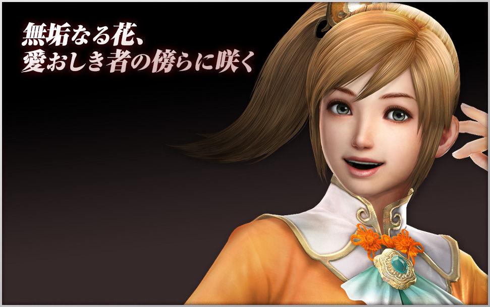 ゼルダ (ゲームキャラクター)の画像 p1_12