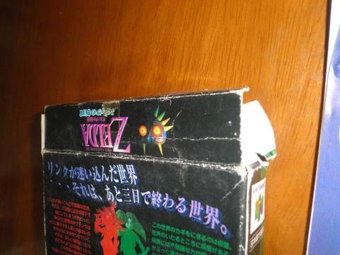 yuzuzu2007-img600x450-1431931758p3lcow5540