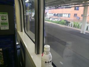 横須賀線快速