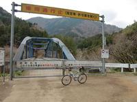 早戸川橋とゲート