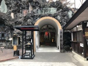 16洞窟観音入口