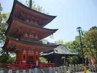 三重塔と楼門