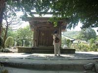 田代半僧坊中門