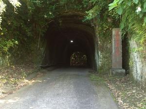 灯籠坂大師トンネル