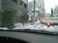 2013.1雪3