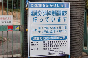 平塚神社となり