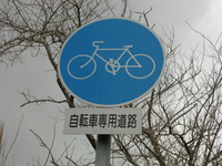 感動の標識