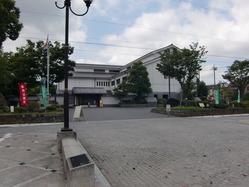 区立郷土博物館