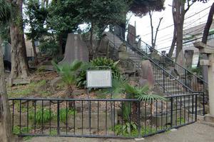 十条富士塚