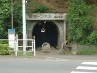 自転車道トンネル?