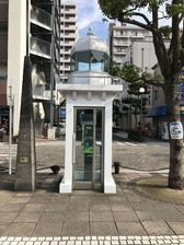珍しい公衆電話