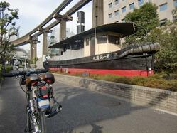 東京港建設事務所前