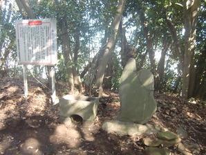 珠奈さんの碑