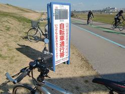 自転車レーン2