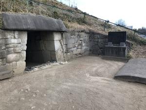29宝塔山古墳石室1