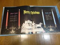 クリスマスソング3
