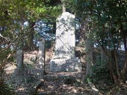 景行天皇行在所遺跡碑