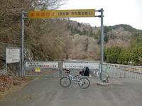 早戸川林道入り口