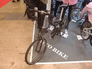 PATTO BIKE