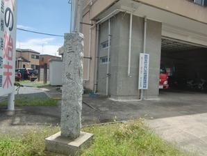 岩槻城三の丸跡