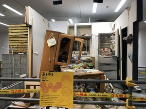 地震の科学館常設展示