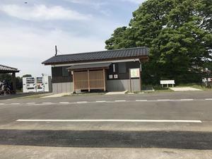 松伏の休憩所