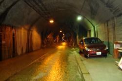 シルバーライントンネル