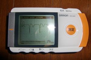 HCG-801-4
