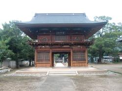 小見真観寺