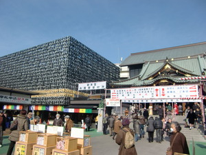成田山新本堂