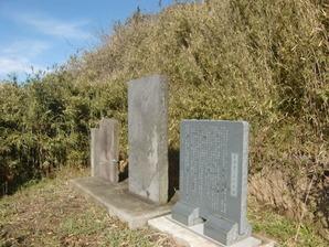 至徳堂の碑