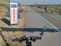 自転車レーン1