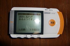 HCG-801-2