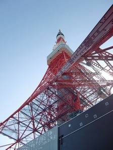 TOKYO-TOWER1