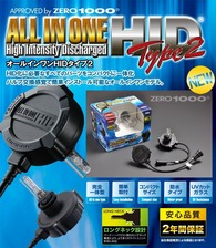 AIO_HID_TYPE2