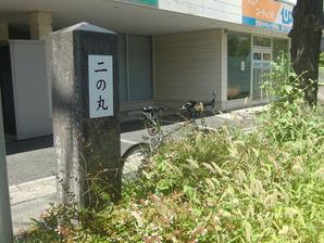 岩槻城二の丸跡