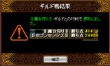 3/4vs魔女狩り